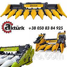 Кукурузная жатка Актурк / Akturk Makina - Турция (Актюрк)