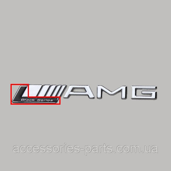 Эмблема (Шильдик) Black Series для эмблемы Mercedes AMG Новая Оригинальная