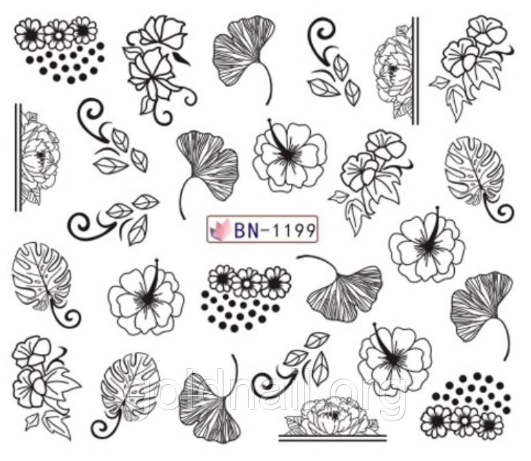 Слайдер водний для дизайну нігтів BN-1199