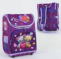 Рюкзак школьный каркасный для девочки с Мишками 1 отделение, 3 кармана, спинка ортопедическая, 3D принт