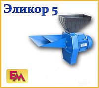 Кормоизмельчитель Эликор- 5 (сено, зерно, кукуруза)