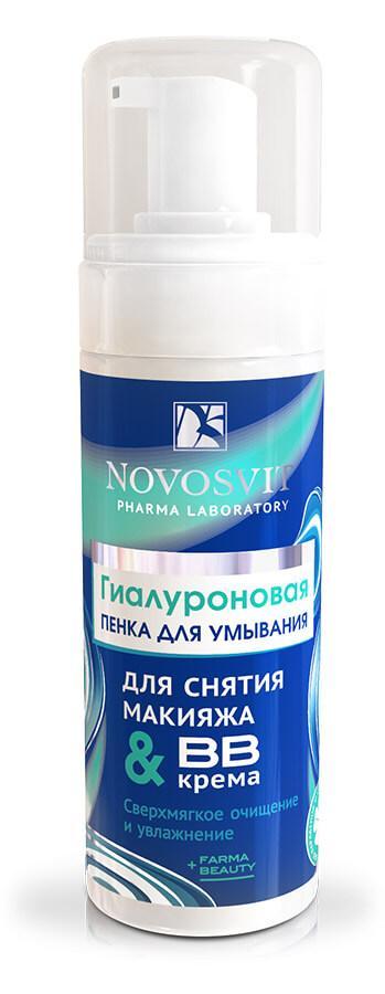 Пенка для умывания, снятия макияжа гиалуроновая Новосвит Народные промыслы 160 мл (4607086565087)