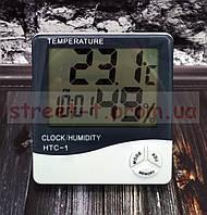 Чаcы - термометр - гигрометр  электронный настенный, настольный HTC-1
