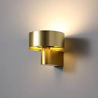 Светодиодный LED  светильник 6Вт,  LWA297-GD