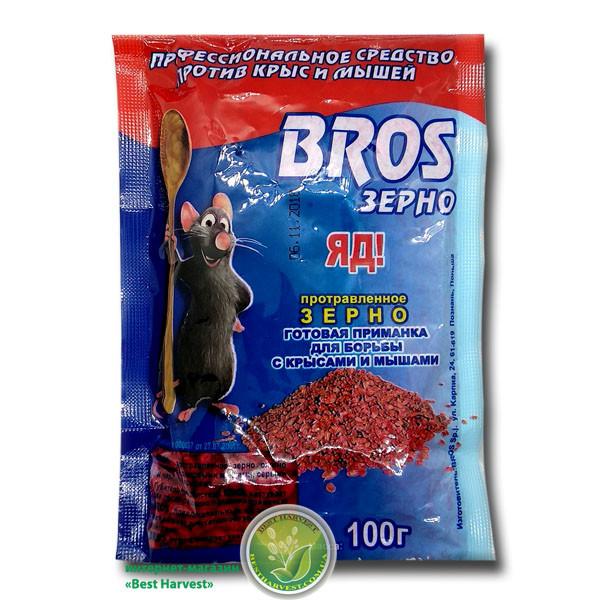 Брос зерно от крыс и мышей 100 г