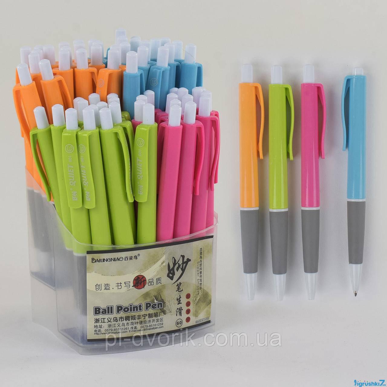 Шариковая ручка С 37070  синяя паста/ диаметр пишущего узла 1 мм цена 3-50