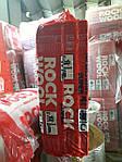 Утеплитель для звукоизоляции Rockwool ROCKSONIC SUPER 50мм, фото 2