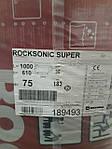 Утеплитель для звукоизоляции Rockwool ROCKSONIC SUPER 50мм, фото 5