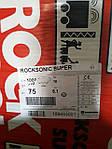 Утеплитель для звукоизоляции Rockwool ROCKSONIC SUPER 50мм, фото 4