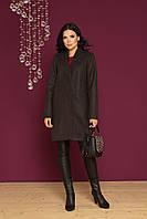 Аврора 1 пальто шерсть меланж (черно-серый), фото 1