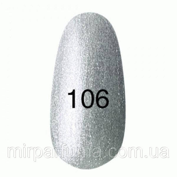 Гель лак KODI №106 серебряный металлик с перламутром 12 мл