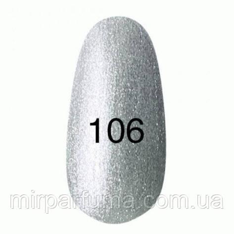 Гель лак KODI №106 серебряный металлик с перламутром 12 мл, фото 2