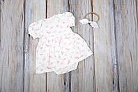 """Платье-боди для девочки с повязкой в наборе """"Ласточки"""" Размеры от 62 до 86"""