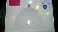 LED+UV лампа для маникюра Sun One 48W