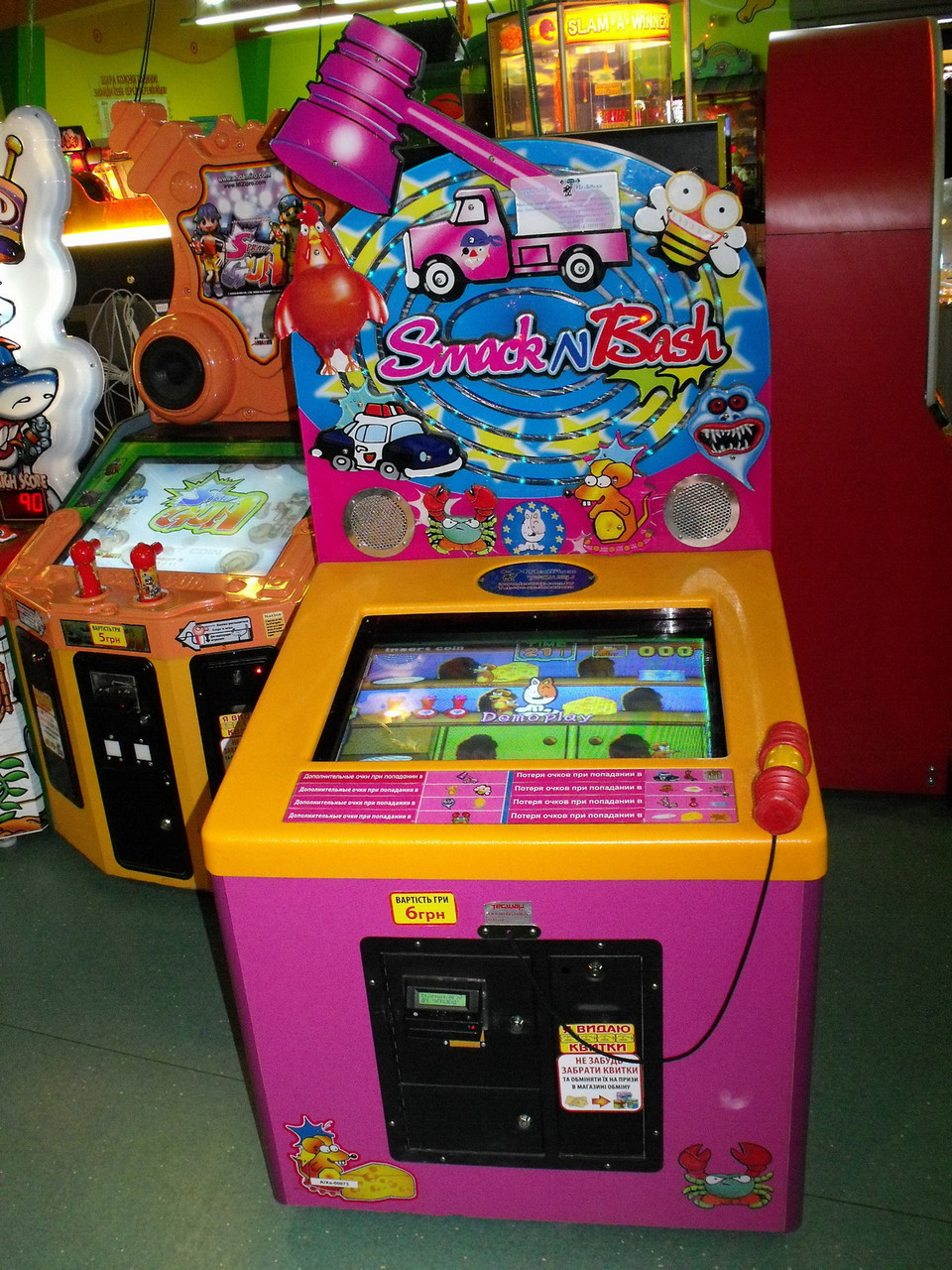 Кто продает автомат игровой как выиграть игровой автомат онлайн
