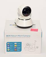 Камера видеонаблюдения WiFi Smart Net Camera, фото 1