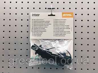 Заправочная насадка для бензина на комбиканистру STIHL