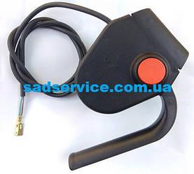 Кнопка включения для Oleo-Mac K 35, K 40