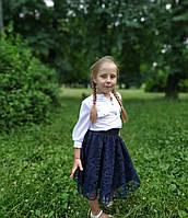 Школьная юбка кружевная на резинке
