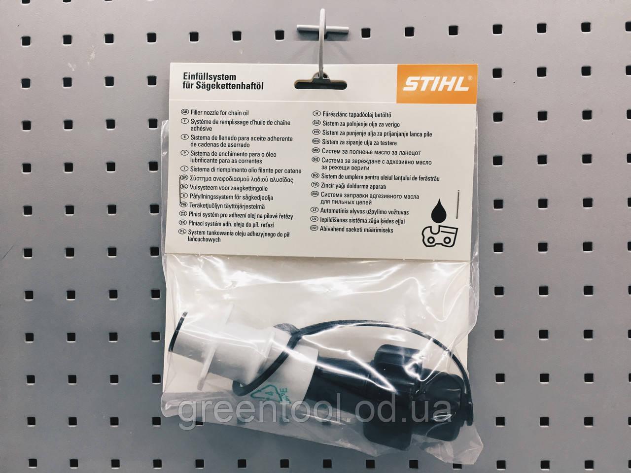 Заправочная насадка для цепного масла на комбиканистру STIHL