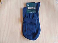Носки мужские высокие 100% хлопок Житомир,  синие 25, 29