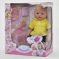 Пупс Warm baby 8006-410,43 см,9 аксессуаров,8 функций