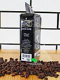Кава мелена Dolce Aroma 100% Арабіка, 250 г, фото 5