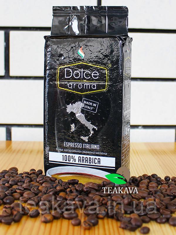 Кофе молотый Dolce Aroma 100% Arabica, 250 г