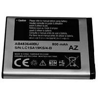 Аккумулятор для Samsung B3310 Corby Mate