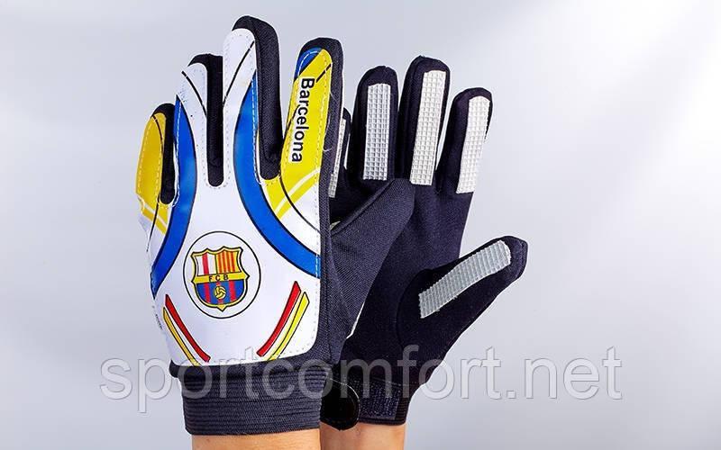 Вратарские перчатки детские клубные 7-ка