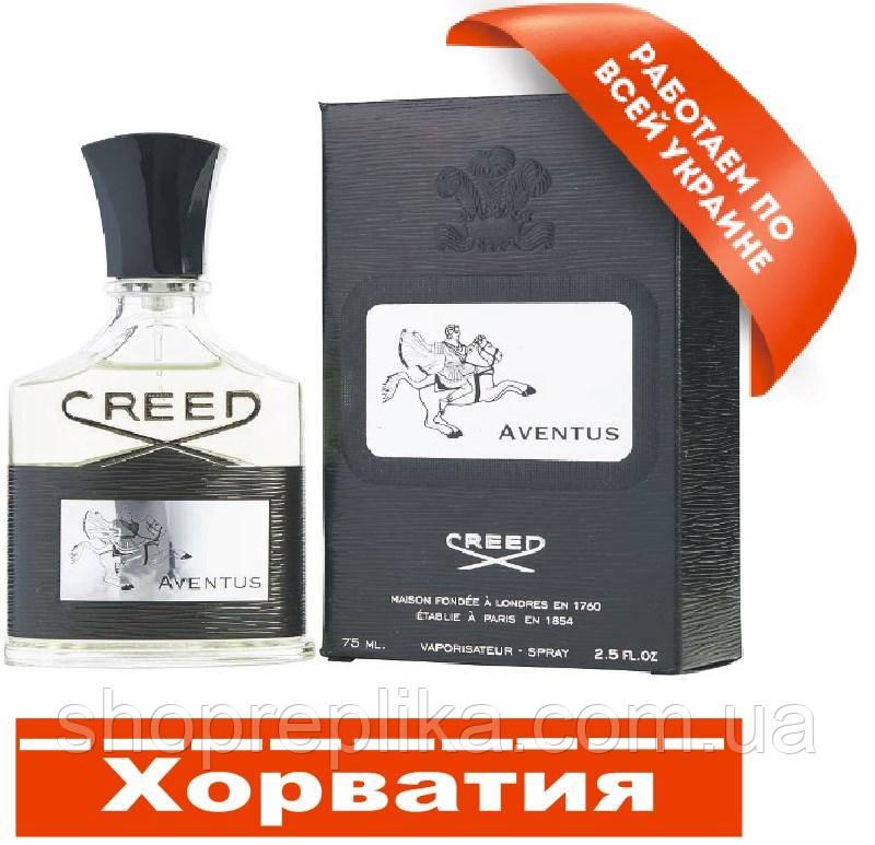 Сreed Aventus ,  Крид Авентус Хорватия Люкс копия АА++  парфюм крид