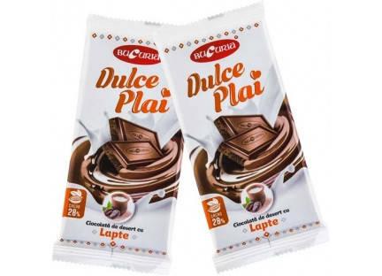 Молдавский десертный молочный шоколад DULCE PLAI CU LAPTЕ 90 гр ТМ Букурия, фото 2