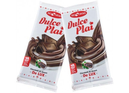 Молдавський гіркий десертний шоколад Букурія  DULCE PLAI DE LUX (72 %) 90 гр ТМ Букурия