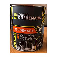 Нитроэмаль НЦ-132 Днепр Спецэмаль 0.8кг (Желтый)