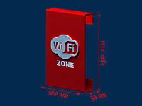 Табличка WI-FI zone настінна
