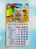 """Календарь магнитный отрывной сувенирный на 2020 г.  """"Год Крысы"""" - Арт 9"""