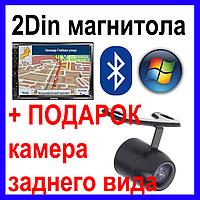Автомагнитола c GPS навигатором блютузом 2din и камерой заднего вида Fantom FP-7080 BLACK\Multicolor