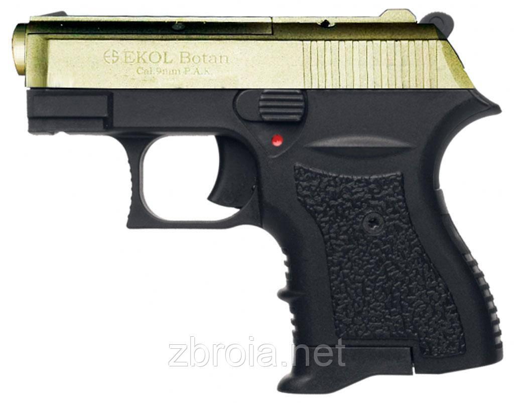 Шумовий пістолет Voltran Ekol Ботан Satina Gold