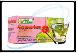 Фито чай «кардиовиталь»