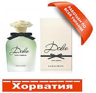 Dolce gabbana Dolce Floral Drops Хорватия Люкс копия АА++  Дольче Габбана Дольче Флорал Дропс