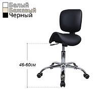 Стул-седло для мастера Белый, Бежевый, Черный B.S.Ukraine (1037-4)