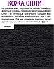 Кресло Геркулес CF Кожа Сплит черная (AMF-ТМ), фото 5