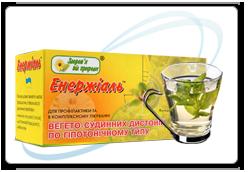 Фито чай  «енержиаль»