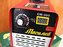 Інверторний зварювальний апарат Могильов СМ-300, фото 3