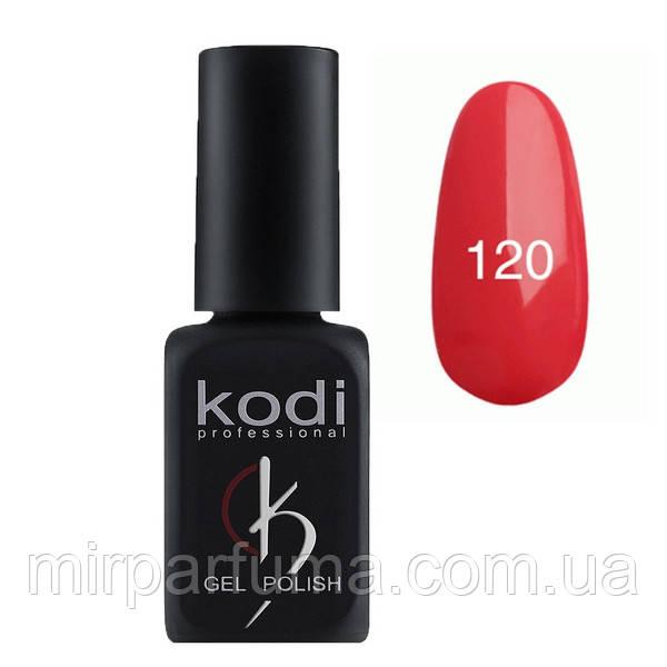 Гель лак KODI №120 глубокий карминовый-розовый 12 мл