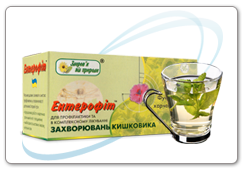 Фито чай  «ентерофит»