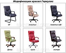 Кресло Геркулес Хром Механизм MB Лаки Красный (AMF-ТМ), фото 3