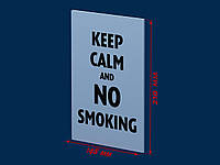 Табличка Keep calm and no smoking