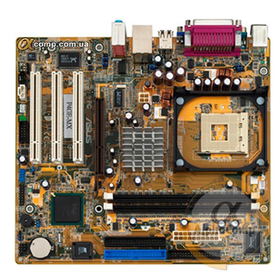 Материнская плата Asus P4GE-MX (s478/845GE/4xDDR) БУ