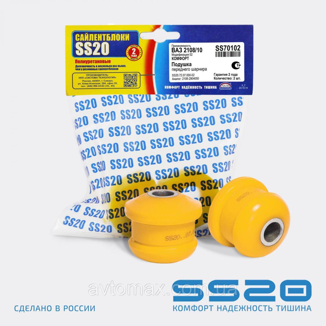 Втулка кронштейна растяжки ВАЗ 2110-12 SS-20 (передней шарнира) 2шт/ полиуритан SS70102
